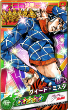 OreColle Mista.png