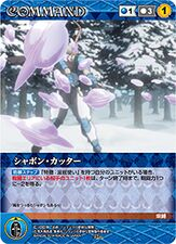 C-009 blue.jpg