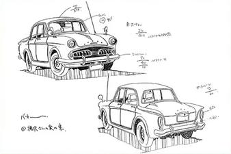 Bg24-Car-3-MS.png