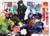 8 VJUMP - 1993-02 OVA Art 3.png