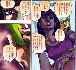 Mitsuba explains satorus ability.png