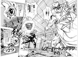 Chapter 357 Bunkoban.jpg