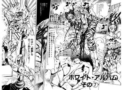 Chapter 515 Cover B Bunkoban.jpg