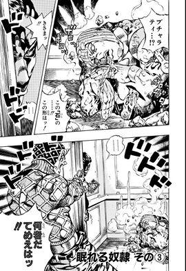 Chapter 592 Cover A Bunkoban.jpg