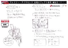 JosukeSummon2-MS.png