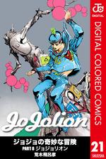 JJL Color Comics v21.png