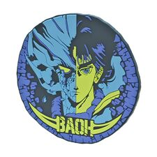 Baoh the Visitor Coaster 1.jpg