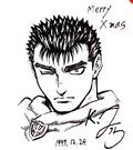 Guts Dec 1997 Sketch.png