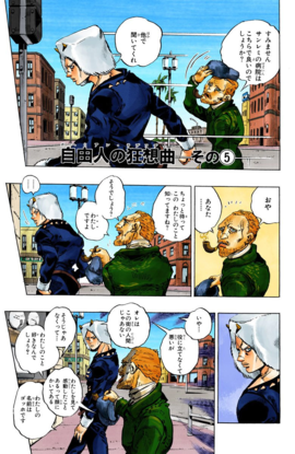 SO Chapter 108 Cover A.png