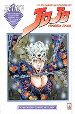 Italian Volume 88.jpg