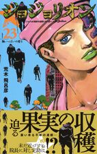 Volume 127 obi.jpg