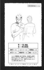 Taizo Vol 1 01 092.jpg
