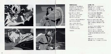 6 Booklet Page4&5.jpg
