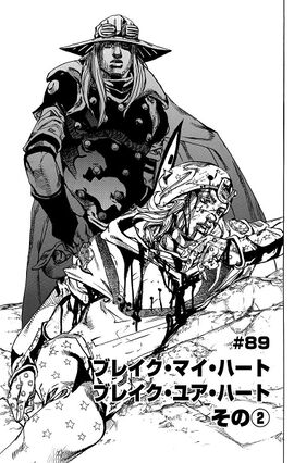 SBR Chapter 89 Tankobon.jpg
