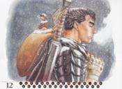 13 BSK 1998 Calendar Dec.png