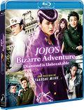 Diamond is Unbreakable (Spanish Blu-ray).jpg