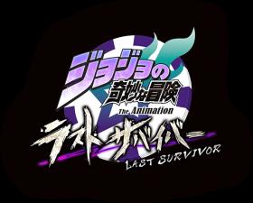 JoJo's Bizarre Adventure: Last Survivor - JoJo's Bizarre