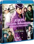 Diamond is Unbreakable (Spanish Blu-ray).jpg