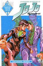 Italian Volume 69.jpg