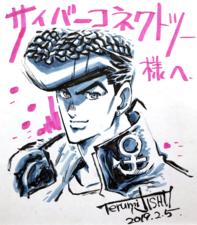 TnishiiHiroshi2019.png