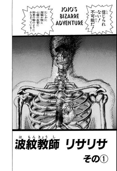 Chapter 71 Bunkoban.jpg