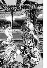 Chapter 82 Cover B Bunkoban.jpg