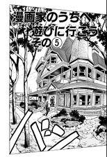Chapter 322 Cover B Bunkoban.jpg