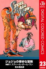SBR Color Comics v23.png