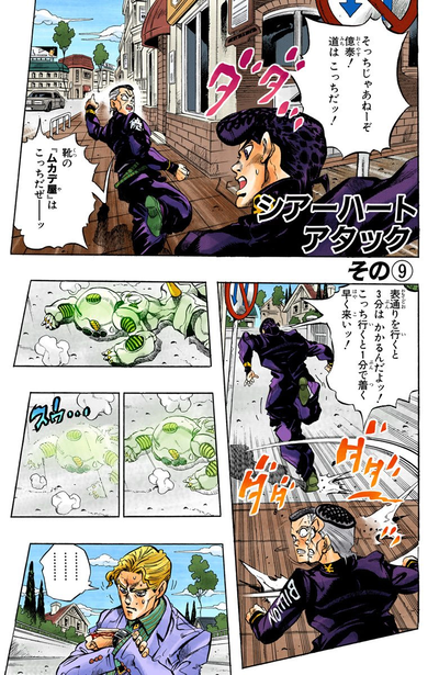 Chapter 362 Cover A.png