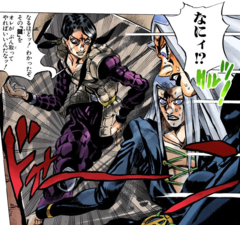 Illuso approaching F Abbacchio.png