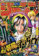 Weekly Jump Mar 5, 2007.jpg