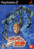 Phantom Blood Game.png