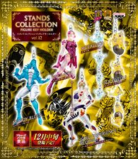 Stands Collection Figure Keyholder Vol. 12 Promo.jpeg