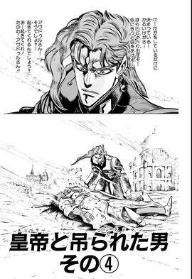 Chapter 143 Bunkoban.jpg