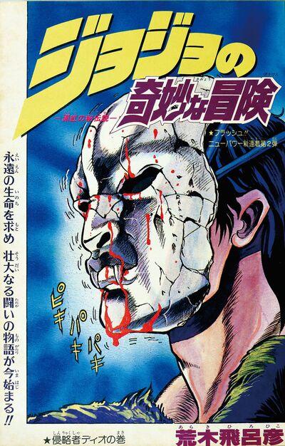 Chapter 1 Magazine Cover B-0.jpg