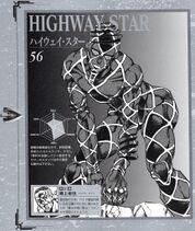 HighwayStar.jpg