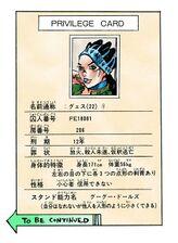 Gwess Privilege Card.jpg