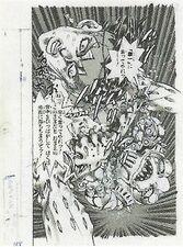 Wj-1995-28-p188.jpg