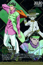 Inherited Card 18 Rohan.png