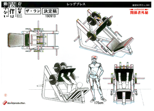 TheRun-GymEquipment6-MS.png