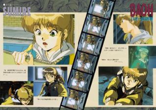 BAOH OVA Pamphlet Pg. 11&12.png