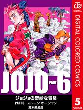 SO Color Comics v05.png