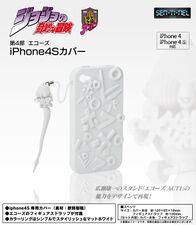 Sentinel Echoes Phone Case.jpg