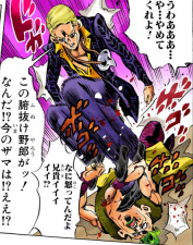 Prosciutto beating Pesci.png
