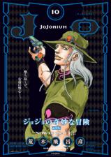 Jojonium 10 Library Poster.png