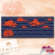 SHA Halloween Tenugui.png