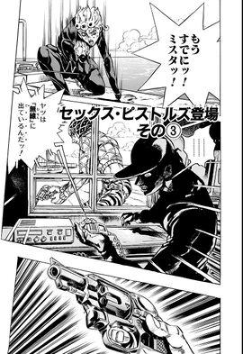 Chapter 464 Cover A Bunkoban.jpg
