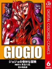 VA Color Comics v06.png