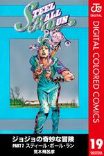 SBR Color Comics v19.png