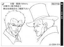 Zeppeli anime ref (1).jpg
